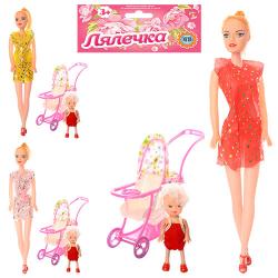Кукла 2 шт. 27 и 10 см, с коляской 339-1 / 2214