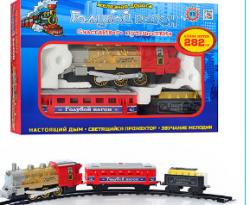 Железная дорога Мэтр Плюс Голубой вагон, 70133