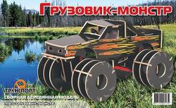 Деревянная сборная модель Грузовик-монстр (С)