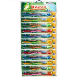 """Зубные щетки """"Ragel"""" 003"""