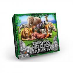 Игра большая настольная  Животные нашей планеты 2