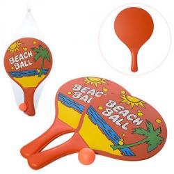 Набор для пляжного тенниса, MS 0210