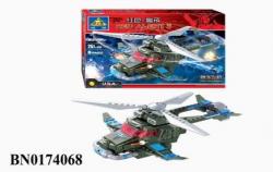 Конструктор KAZI  Армия  Вертолет 81001 251 элементов