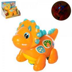 Динозавр 24см (ездит, двигает головой и хвостом, свет, звук, на батарейках), 1145-NL