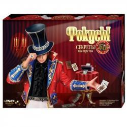 Игровой набор Danko Toys Фокусы - секреты мастерства 50