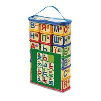 Кубики  Азбука с раскраской