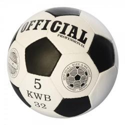 Мяч футбольный размер 5 (ПУ, 1,4 мм, 32 панели, ручная работа, 420-430г), OFFICIAL 2500-200
