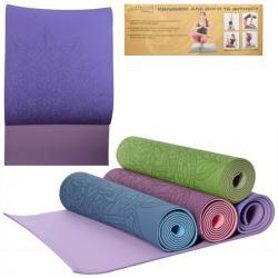 Йогамат Profi коврик для йоги и фитнеса, MS 0613-21