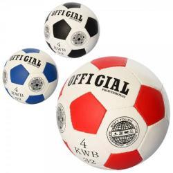 Мяч футбольный размер 4 (ПУ, 1,4 мм, 32 панели, ручная работа, 390-400г, OFFICIAL, 2501-20