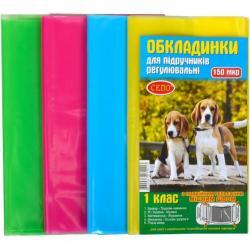 Обложки для учебников СЕПО 1 класс 5 штук разноцветные 1О150