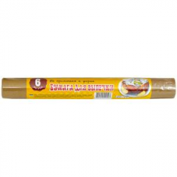 Пергамент 29см * 6м коричневый Х TPX29х6м