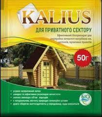 Биопрепарат Kalius для выгребных ям 50 г