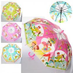 Зонт детский, MK 4052