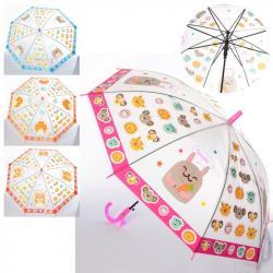 Зонт детский, MK 4117