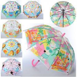 Зонт детский, MK 4467