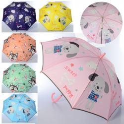 Зонт детский, MK 4480