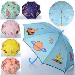 Зонт детский, MK 4482
