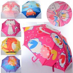Зонт детский, MK 4484