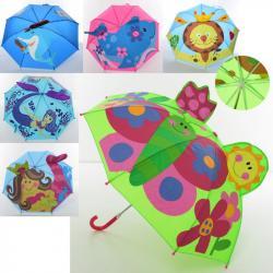 Зонт детский с ушками, MK 3616