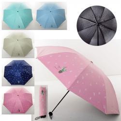 Зонт механический, MK 4075