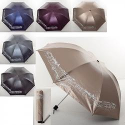 Зонт механический, MK 4076