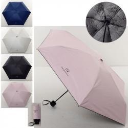 Зонт механический, MK 4132