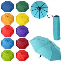 Зонт механический, MK 4490