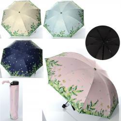 Зонт механический, MK 4569