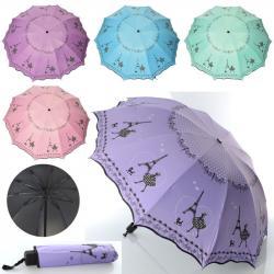 Зонт механический, MK 4615