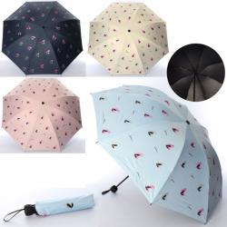 Зонт механический, MK 4619