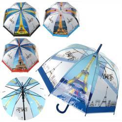 Зонтик детский, MK 3617-1