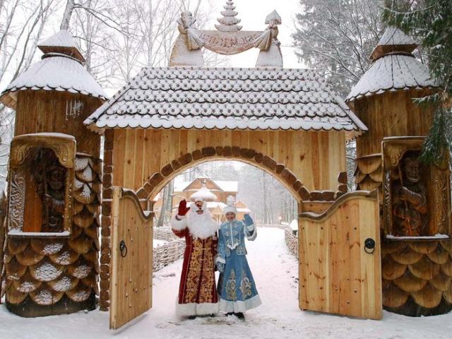 Фото В гости к Деду Морозу: Шацкие озера и Беловежская Пуща {осн} - корп