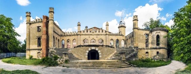 Фото Гид в смартфоне  Замок Курисов и Тилигульский лиман