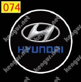Фото Лазерная подсветка дверей с логотипом Hyundai (№074)