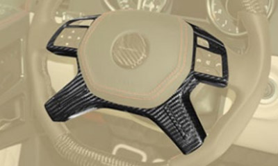 Фото Карбоновые элементы руля Mercedes-Benz G-Class W463