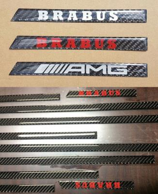 Фото Вставки в молдинги  AMG ,  Brabus  на Mercedes G-class W463 (карбон)