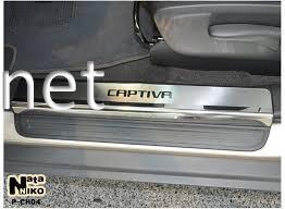 Фото Накладки на пороги (NataNiko) Chevrolet Captiva 2006-2018