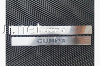 Фото Накладки на пороги (Carmos) Citroen Jumpy 2007-2015