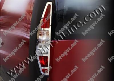 Фото Накладки на стопы Fiat Doblo 2005-2010