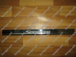 Хром Накладки на дверные пороги (нерж.) на метал