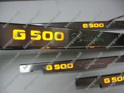 Накладки на пороги с подсветкой G500 на Mercedes G-class W463