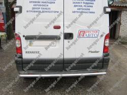 Защита заднего бампера  Renault Trafic прямой ус