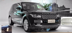 Комплект решеток Range Rover Vogue Autobiography limited edition