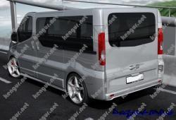 Накладки на пороги Opel Vivaro