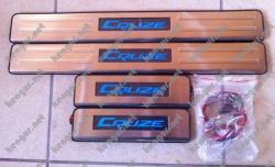 Накладки на внутренние пороги с подсветкой Chevrolet Cruze 2001-2008