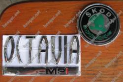 Значки эмблемы на Skoda