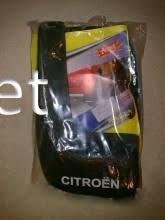 Брызговики передние (с надписью Citroen) Citroen Berlingo 1996-2008