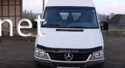 Дефлектор капота - мухобойка (VIP) Mercedes Sprinter 2002-…
