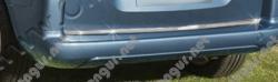 Накладка на нижнюю кромку крышки багажника Volkswagen Amarok