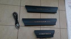 Накладки на пороги Range Rover Vogue с подсветкой Startech